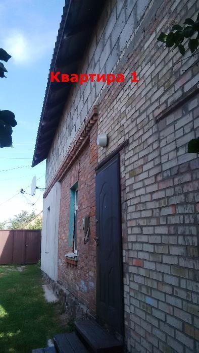 Продам ? пол дома, г. Киев                               в р-не Бортничи возле м. <strong>Бориспольская</strong>                                  фото