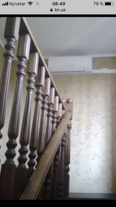 Сдам долгосрочно дом, г. Киев                               в р-не Чапаевка                                 фото